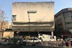 سرنوشت «رادیو سیتی» مشخص شد؛ تخریب و حذف از خیابان ولیعصر (فیلم)