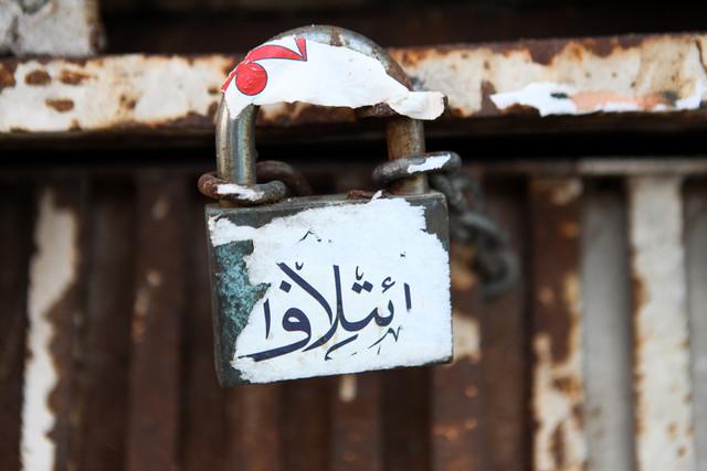 ستاد انتخابات تهران: همه ستادها باید پنجشنبه و جمعه بطور کامل تعطیل باشند