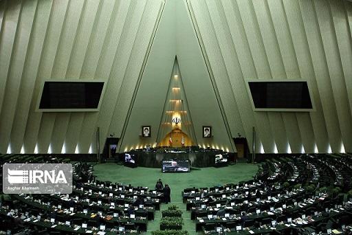 بررسی ۴ طرح ضد آمریکایی این هفته در مجلس