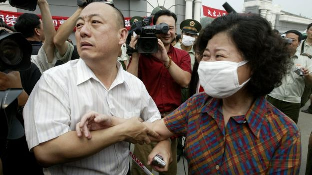 بیمارستان پکن چین