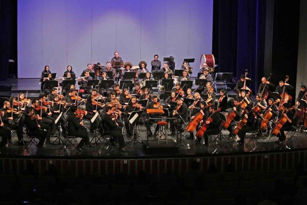 یادمان باشد! اینجا ارکستر سمفونیک تهران است نه ...
