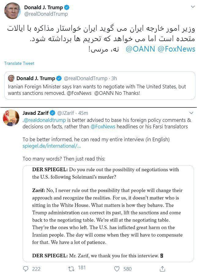 جواب فارسی ترامپ به ظریف: نه ممنون!
