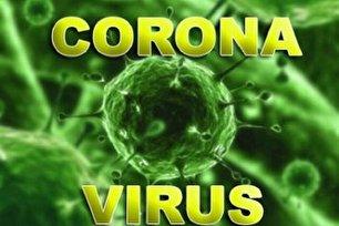 ویروس کرونا چیست؟/ راه های پیشگیری از آن