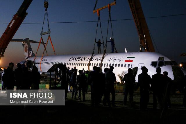 انتقال هواپیمای حادثهدیده به فرودگاه ماهشهر