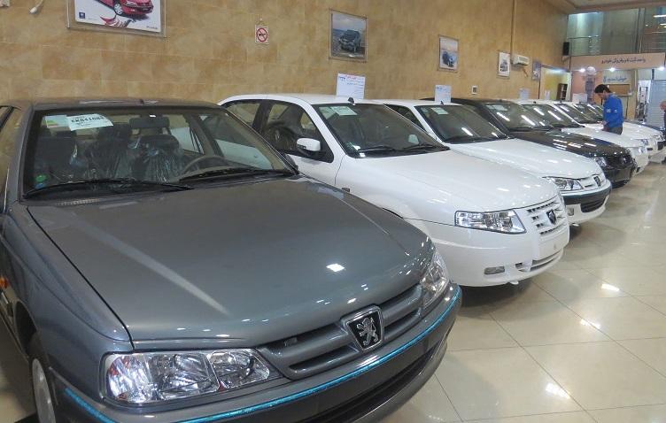 فروش فوری و اقساطی 2 محصول ایران خودرو  در پنج شنبه 10 بهمن 98 (+جدول و جزئیات)