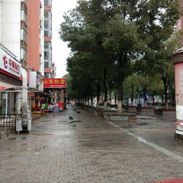 ووهان چین