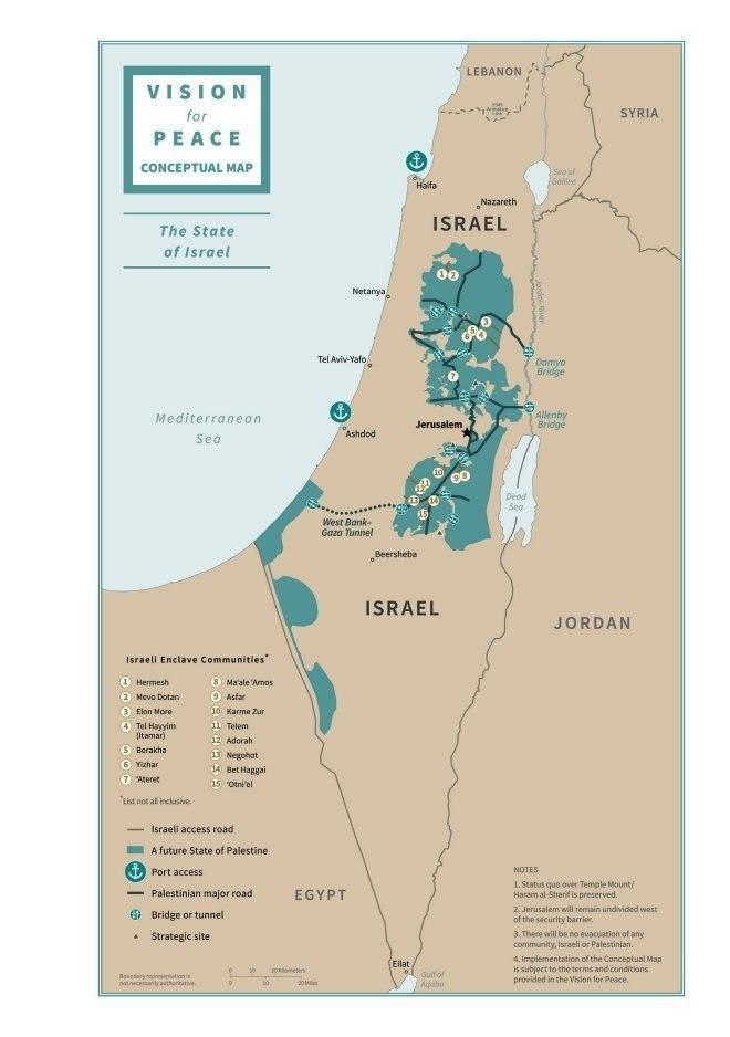 رونمایی ترامپ از طرحش برای فلسطین و اسراییل: بیتالمقدس پایتخت بلامنازع اسرائیل باقی خواهد ماند