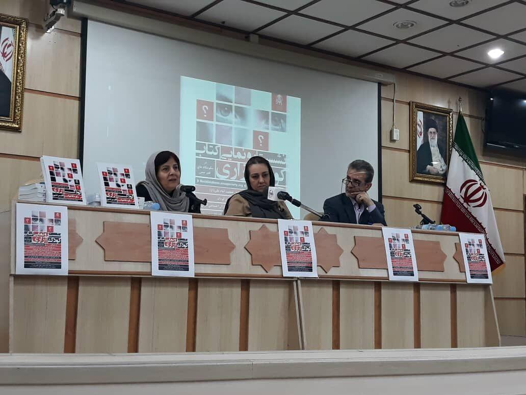 انجمن مددکاران اجتماعی ایران