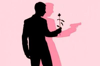فریب در ازدواج چیست؟