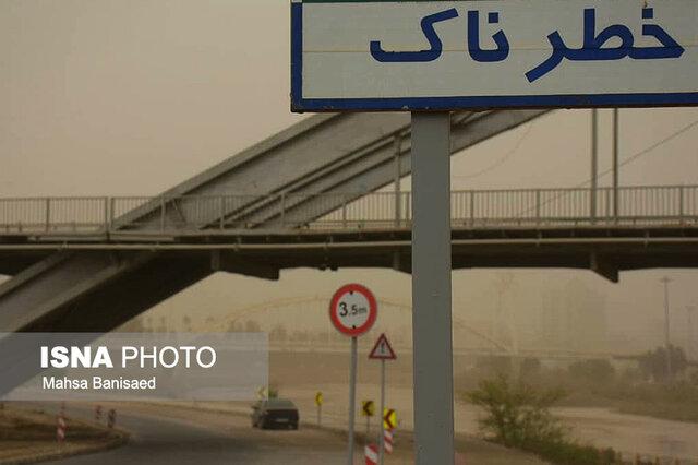 حرکت توده گرد و غبار خارجی به سمت خوزستان