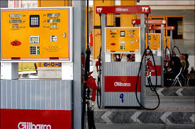 کرونا مصرف بنزین را کاهش داد