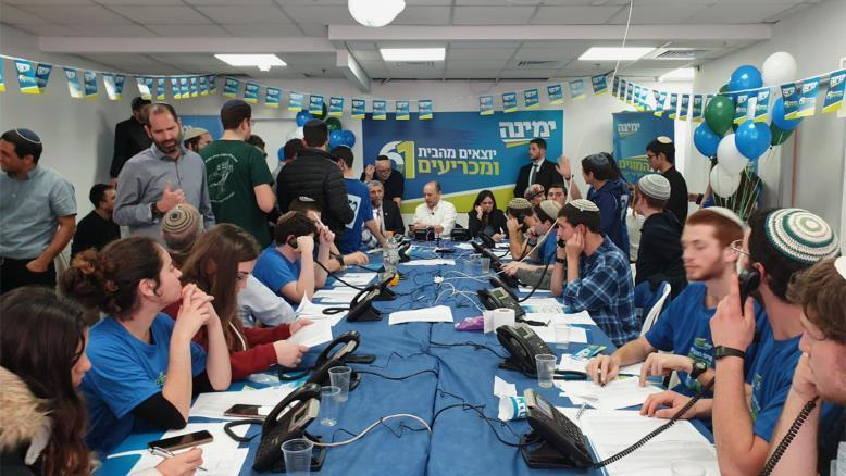 3 انتخابات اسرائیل در 12 ماه/ آیا طلسم میشکند؟