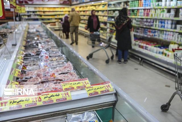 توزیع کالاهای اساسی در فروشگاههای زنجیرهای و میادین کشور