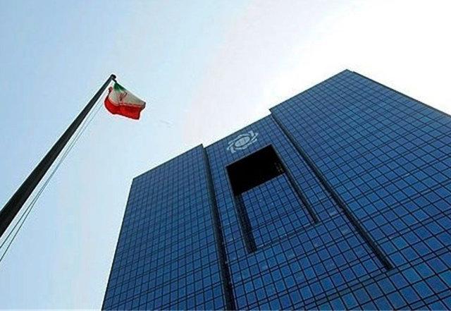 تمهیدات بانک مرکزی برای حمایت از کسبو کارهای آسیب دیده