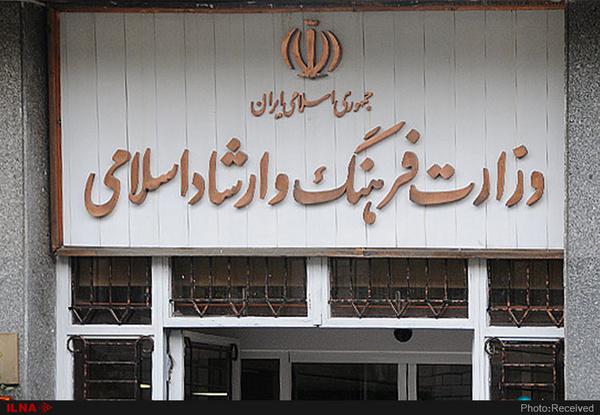 ادامه تعطیلی مراکز فرهنگی، هنری و سینمایی کشور تا یک هفته دیگر