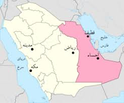 قرنطینه شهر قطیف عربستان