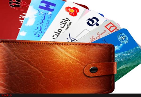 بانک مرکزی: سقف کارت به کارت ۱۰ میلیون تومان شد