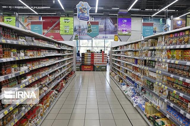 وزارت بهداشت: مردم از مواد غذایی فلهای استفاده نکنند
