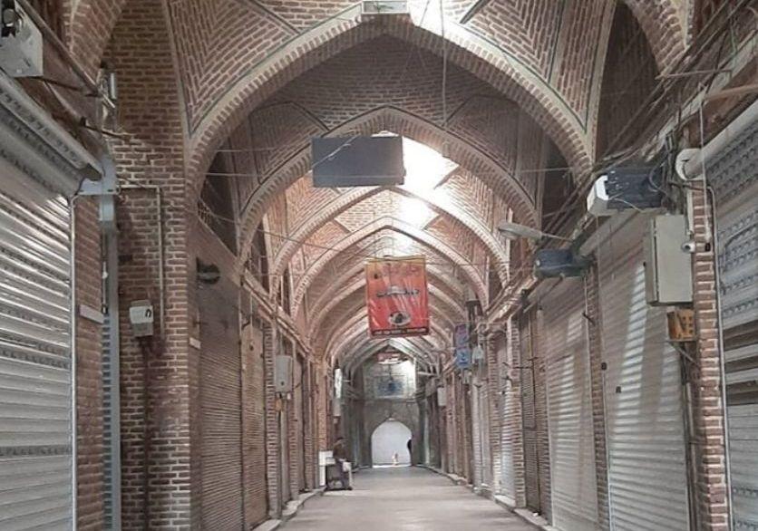 بازار تاریخی اردبیل تعطیل شد