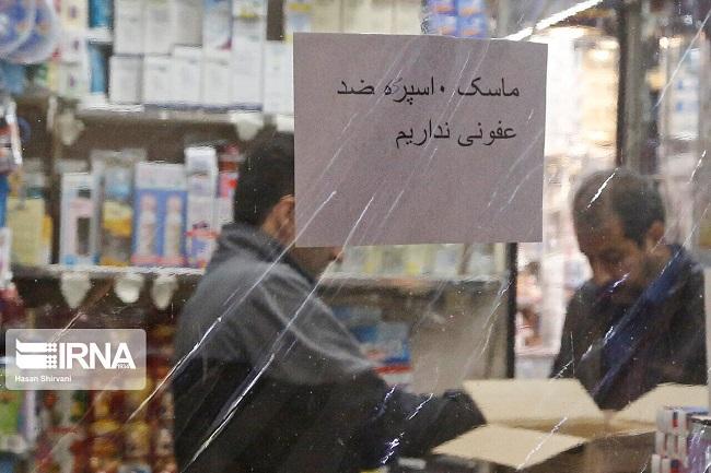 کار وزارت بهداشت، توزیع مواد اولیه نیست؛ دست از سر الکل بردارید