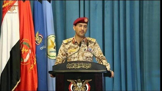 نیروهای مسلح یمن