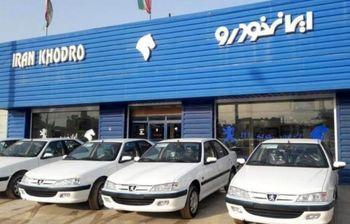پیش فروش 6 محصول ایران خودرو در 4 اسفند 98 (+جزئیات و جدول)