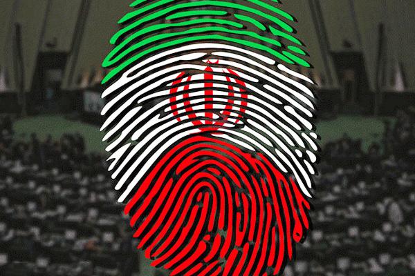 منتخبان تهران تا این لحظه مشخص شدند + اسامی