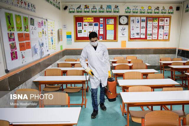 پاکسازی مدارس تهران برای مقابله با کرونا/مدارس از شنبه دایرند
