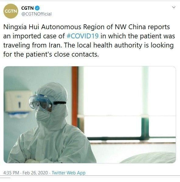یک ایرانی، ناقل ویروس کرونا به یک منطقه جدید در چین!
