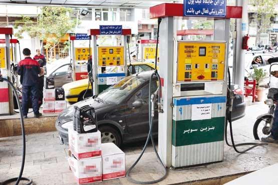 بنزین را گران نکنید؛دیگر جانی برایمان نمانده است