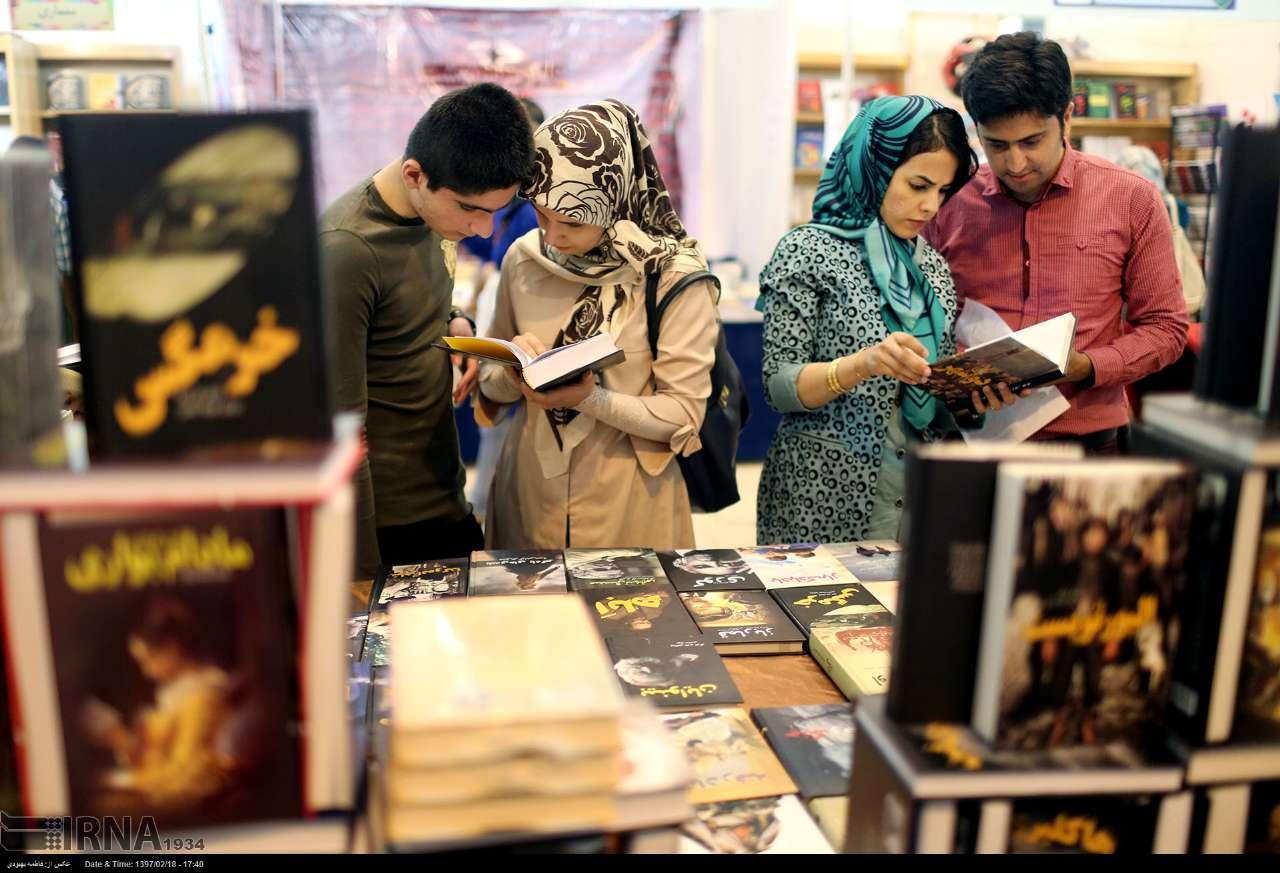 12 نکته از حاشیه و متن نمایشگاه بینالمللی کتاب