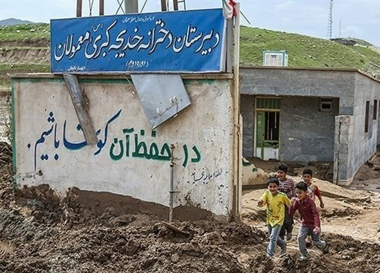 وضعیت دانش آموزان مناطق سیل زده/ سیل و مدارسی که یک به یک تخریب شدند
