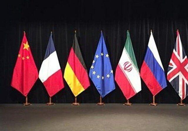 مذاکرات کارشناسی ایران و 1+4 سهشنبه در بروکسل