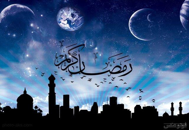 تأثیر ماه رمضان بر اقتصاد کشورهای اسلامی