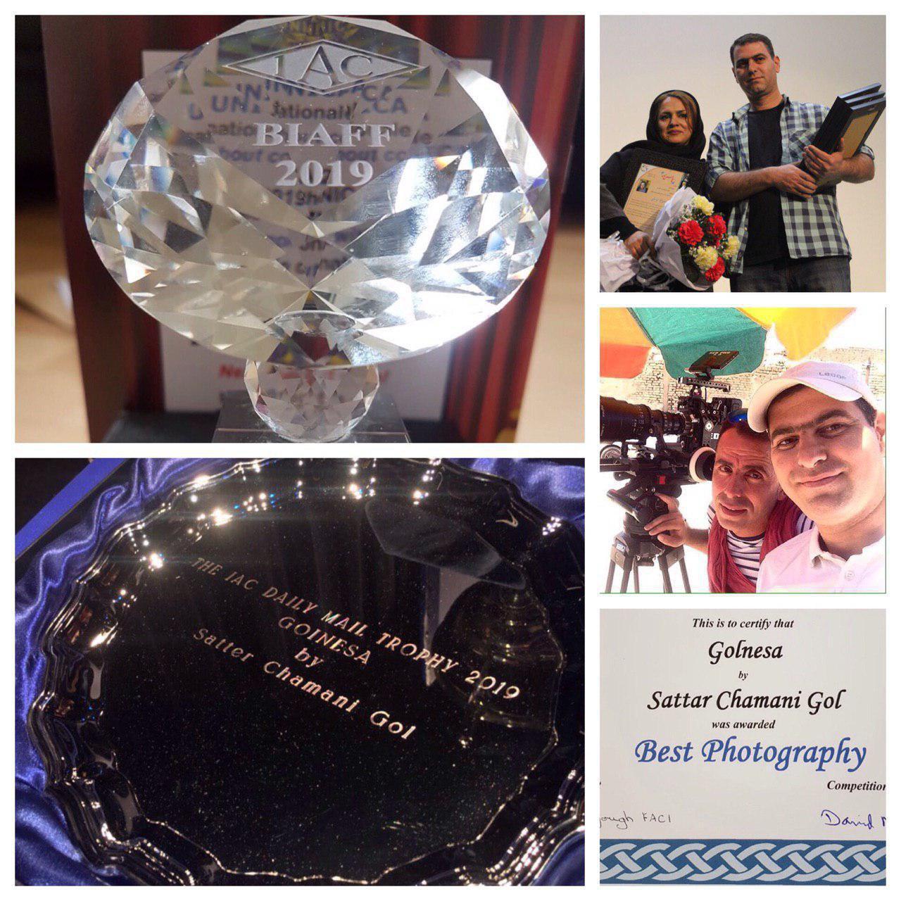 نشان الماس و جایزه بهترین فیلمبرداری جشنواره فیلم بیرمنگام برای «گل نساء» چمنیگل