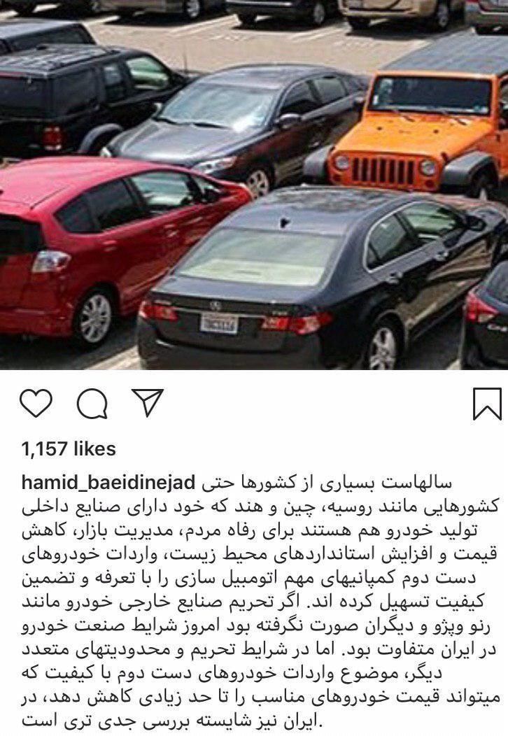 پیشنهاد سفیر ایران در انگلیس برای واردات خودروهای دست دوم