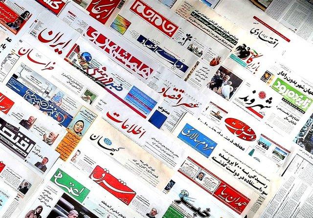 روز جهانی آزادی مطبوعات و جای خالی قانون ضدسانسور