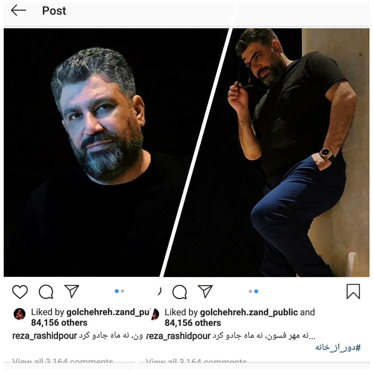 چهره جدید رضا رشیدپور در پست جدید وی با مفهومی گنگ (عکس)