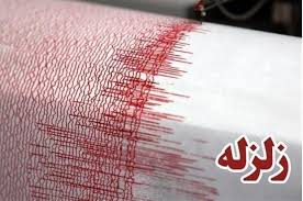 زلزله تبریز
