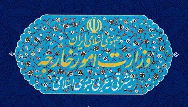 واکنش تهران به اقدام آمریکا در تحريم صنایع فلزی ايران