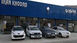 فروش فوری2 محصول ایران خودرو از ساعت 10 صبح فردا 3 اردیبهشت 98 (+جدول و جزئیات)