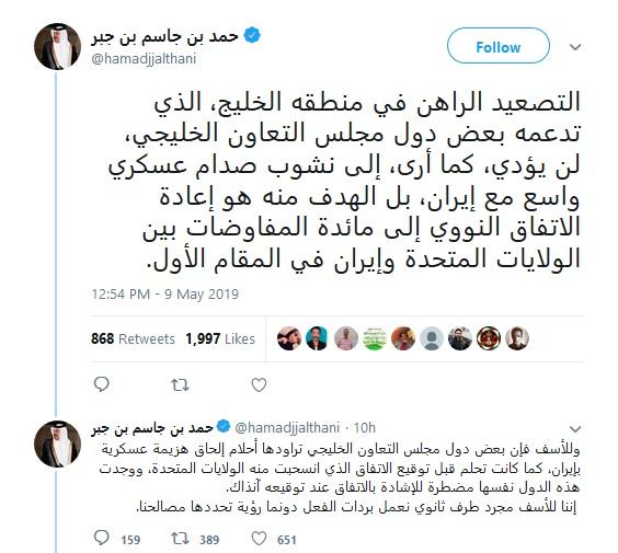 نخستوزیر سابق قطر: برخی سران کشورهای عربی رؤیای شکست نظامی ایران را دارند