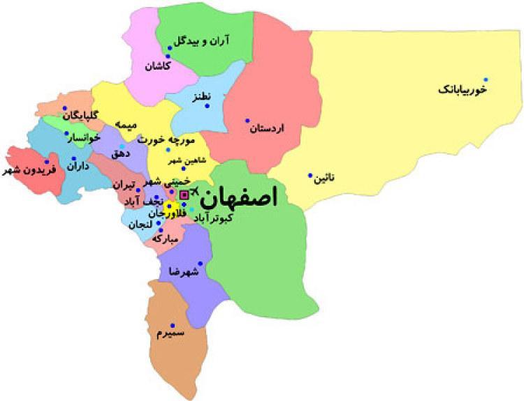 تصویب طرح تاسیس استان اصفهان شمالی
