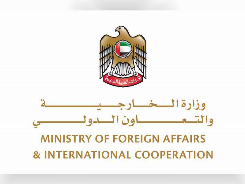 امارات: اقدامات خرابکارانه در 4 کشتی در نزدیکی آب های امارات