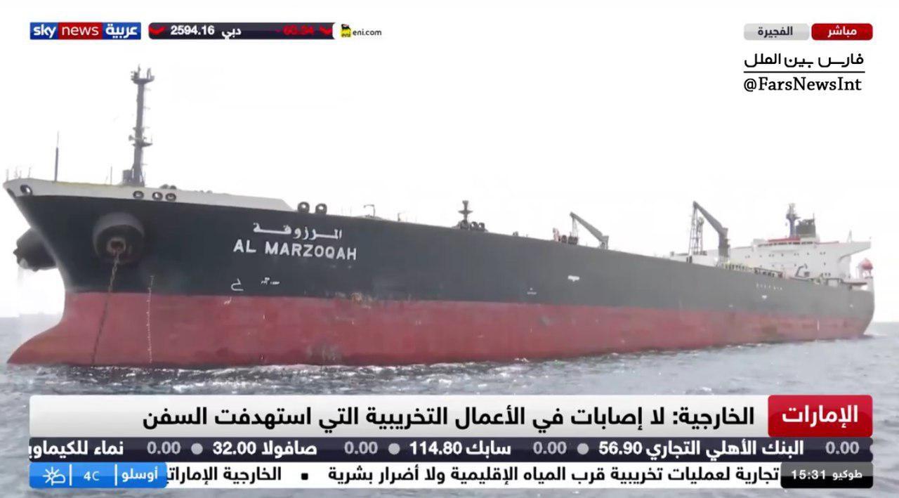 اولین عکس از نفتکش آسیب دیده در حادثه فجیره امارات