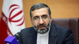 قوه قضاییه: محکومیت یک جاسوس ایرانی به 10 سال حبس