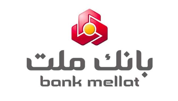 آموزش دریافت رمز دوم بانک کارتها به تفکیک بانکها