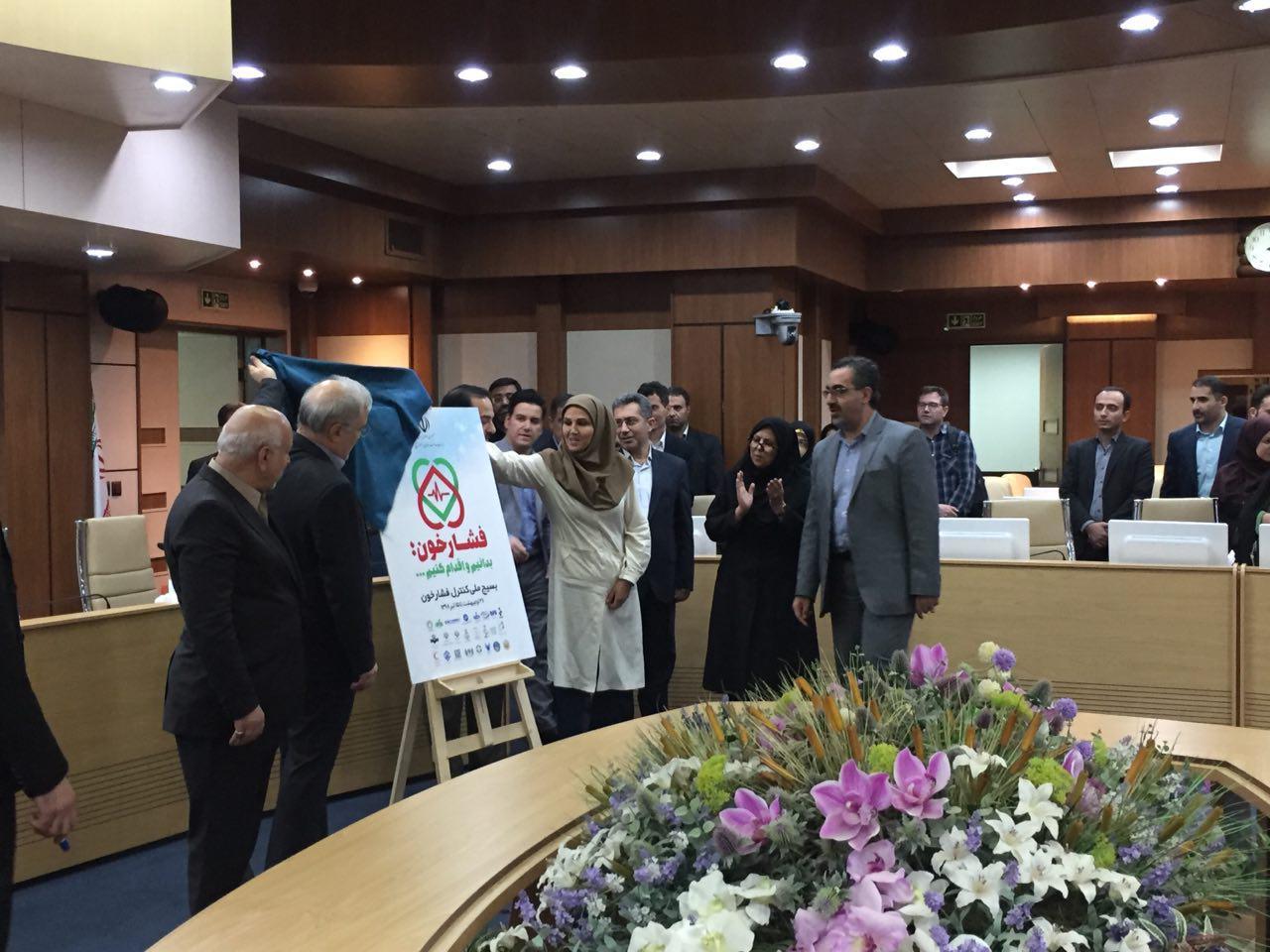 ابتلای ۱۵ میلیون ایرانی به فشار خون بالا / آغازطرح ملی کنترل فشار خود از 27 اردیبهشت / افراد بالای 30 سال مراجعه کنند