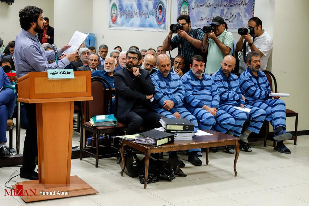 دادگاه رسیدگی به اتهامات داماد وزیر کار و 30 متهم دیگر پرونده بانک سرمایه
