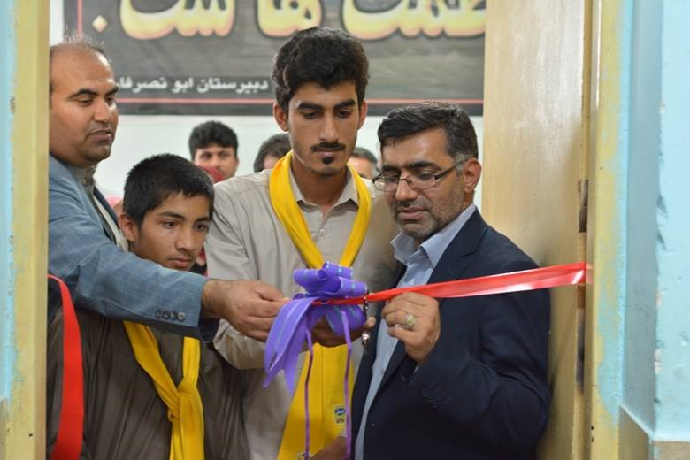 مدارس منطقه دشتیاری سیستان و بلوچستان به امکانات آموزشی مجهز شدند